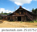 mountain, cottage, villa 2510752