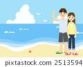Sea and couple 2513594