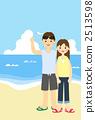 Sea and couple 2513598