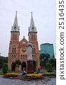 The Virgin Mary Church of Ho Chi Minh City 2516435