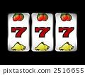 Slot reel 2516655