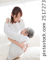 caregiver, care, worker 2517273