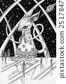 별 쥐 2517847