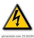 electrical, hazard, icon 2518289