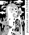 迷幻 2529864