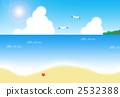 landscape scape scene 2532388