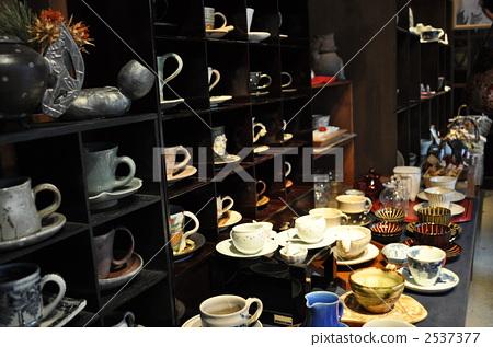 Coffee cup 2537377