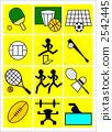 Sports 2542445