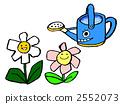 園藝 2552073