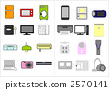 消費電子產品 2570141