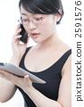 โทรศัพท์ f 2591576
