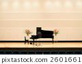 階段 舞台 鋼琴 2601661