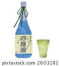 Sake 2603282