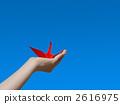 手和起重機 2616975