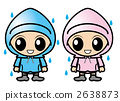 Rainy season (children) 2638873