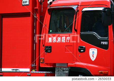 Stock Photo: firetruck, fire-engine, fires