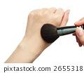 化妝工具和手 2655318