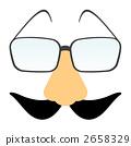 Nose Glasses 2658329