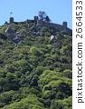 辛特拉的堡壘 2664533