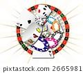 赌场形象 2665981