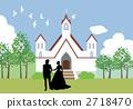 bridal, couple, bride 2718470