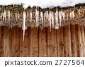 房子冰柱 2727564