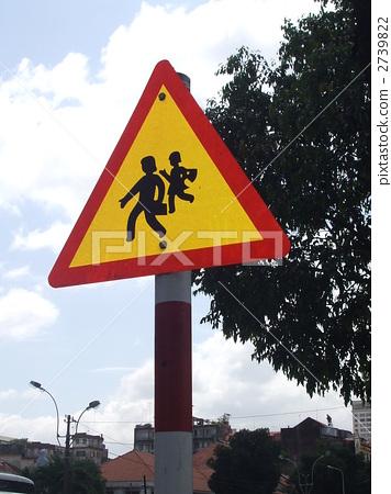베트남 도로 표지판 2739822