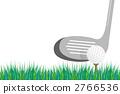 골프공, 골프 클럽, 골프 2766536