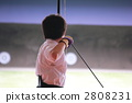 Young man playing archery 2808231