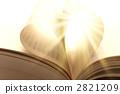 一本書 2821209