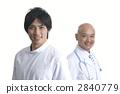 บุคลากรทางการแพทย์ 2840779