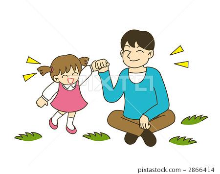 Parent and child Ikumen 2866414