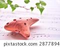 ocarina, wind, instrument 2877894