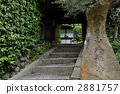 Kyoto Temple loved by Kyoto, Matsuo Basho and Yusuke Buson 2881757
