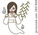 幻影 幽灵 鬼 2887888