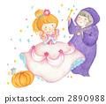 Cinderella 2890988