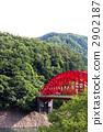 초여름의 峰谷 다리 2902187