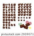 巧克力字体平假名 2909071