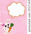 동물, 토끼, 당근 2917143