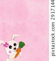 동물, 토끼, CG 2917144