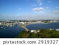 從江之島看的風景 2919327