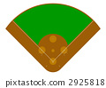 야구 그라운드 2925818