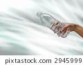 冷礦泉水 2945999