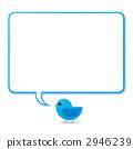 藍鳥的氣球板 2946239