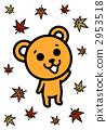 가을 일러스트 2953518