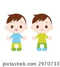 Twin boy 2970733