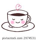Hot coffee 2974531