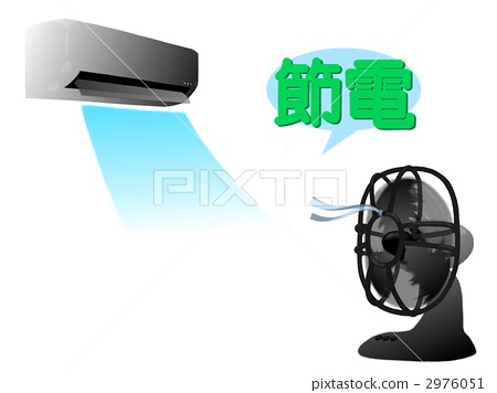Fan and air conditioning 001 - 11 2976051