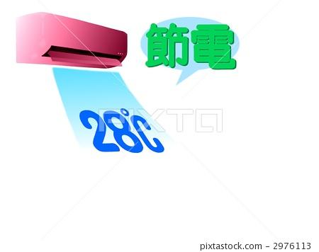 Air conditioner 001-09 2976113
