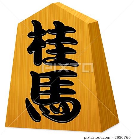 Shogi's piece (Keima) 2980760